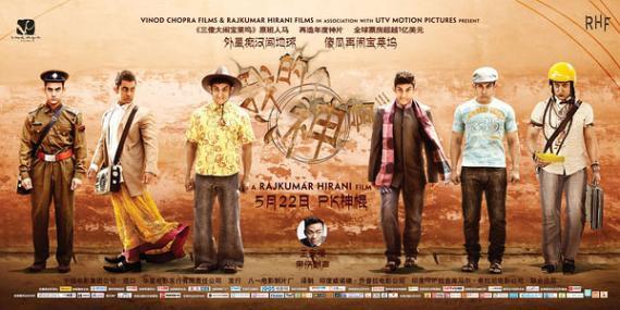 关于印度电影,你不知道的9个真相_0资讯生活